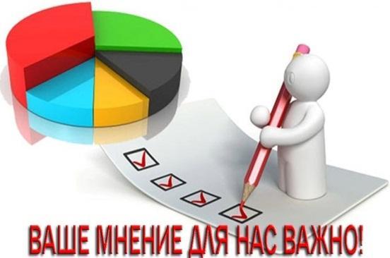 https://sterlibashevskierodniki.rbsmi.ru/upload/medialibrary/882/88229711454d305d6c5ee0d0908924f5.jpg
