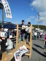 http://jp-site.net/konkatsu/undoukai27/undoukai27.files/image044.jpg
