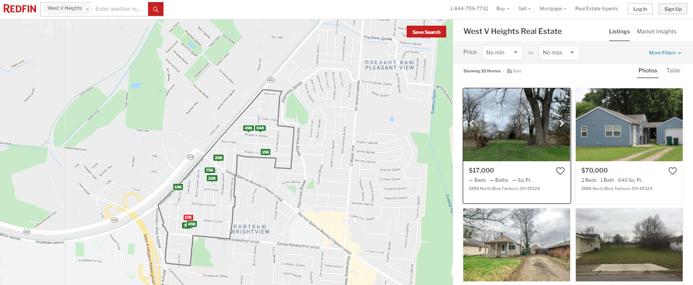 How to build a real estate website: Redfin Listing system