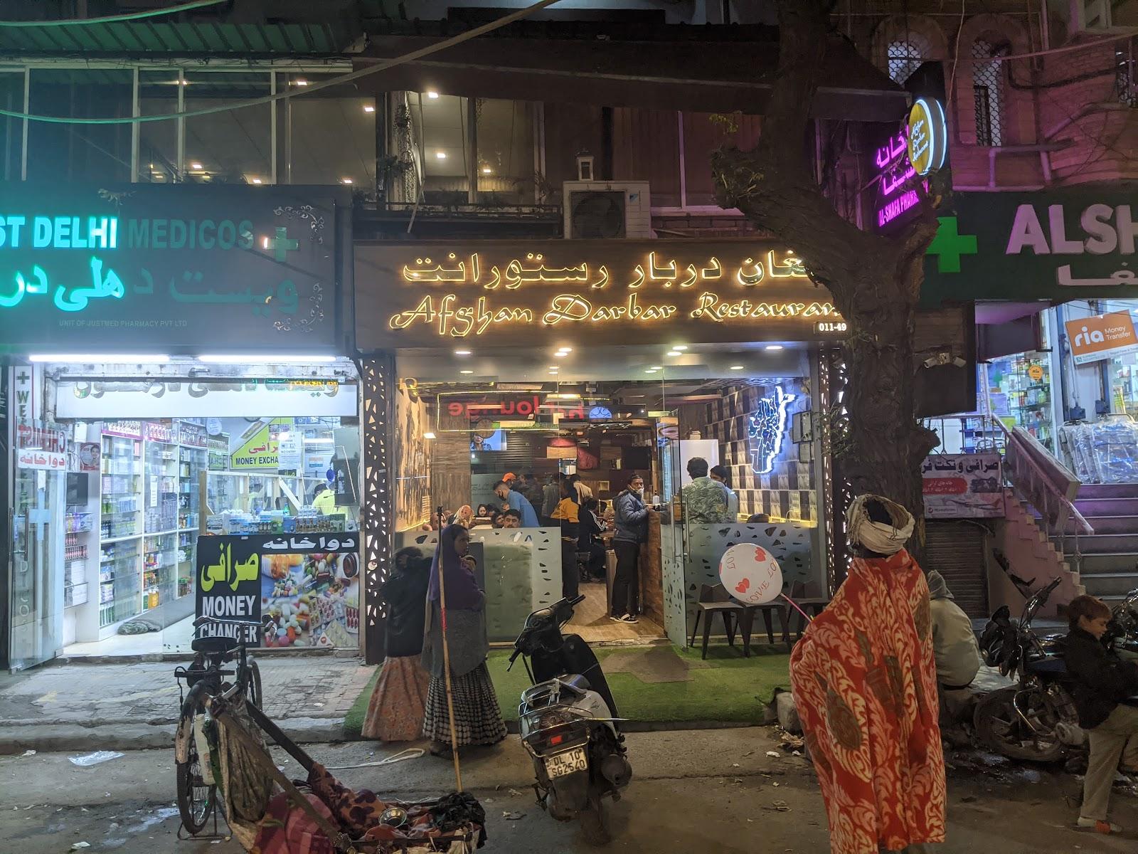 afghan-market-delhi