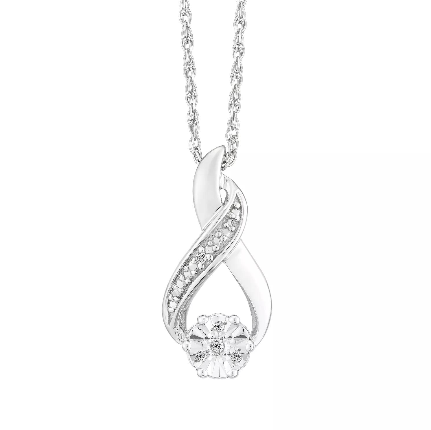 Infinity Necklace - H.Samuel
