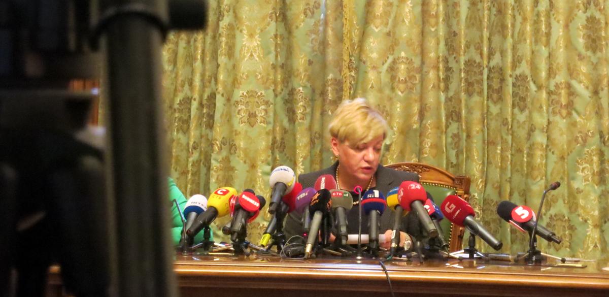 Председатель НБУ Валерия Гонтарева