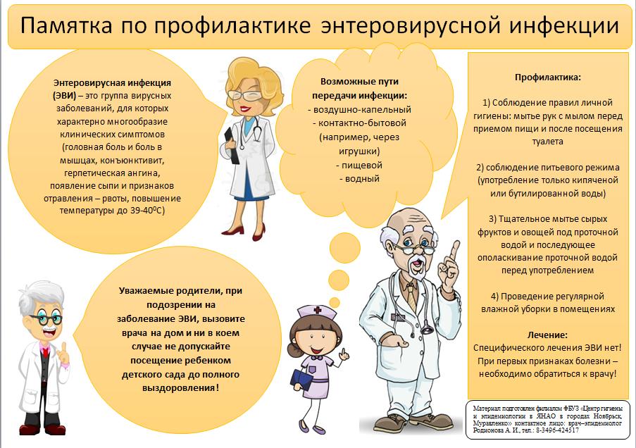 http://zolushka2sad.my1.ru/2019doc/ClBkFT.png