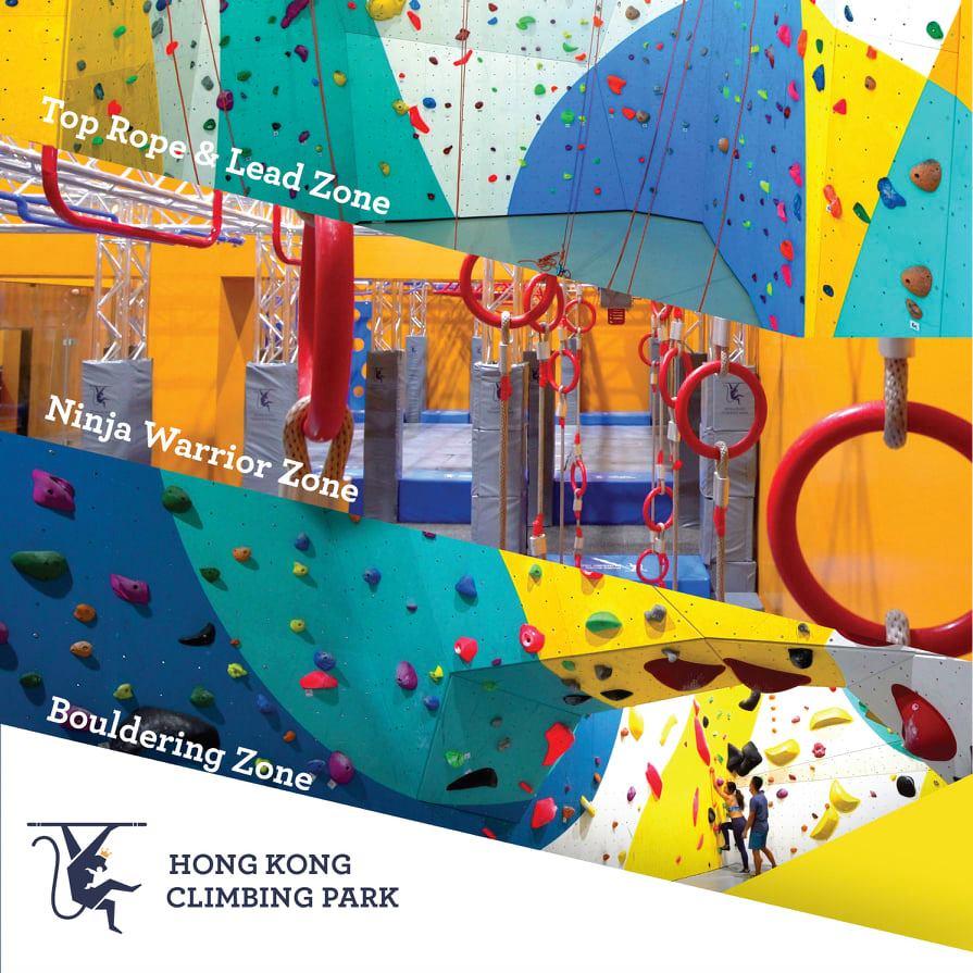 The lead zone, ninja warrior zone, and bouldering zone at Hong Kong Climbing Park