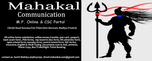 Mahankal Communication Dawana - M P  ONLINE & CSC PORTAL
