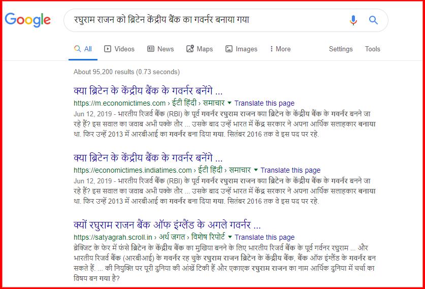 screenshot-www.google.com-2019.06.25-12-01-29.png