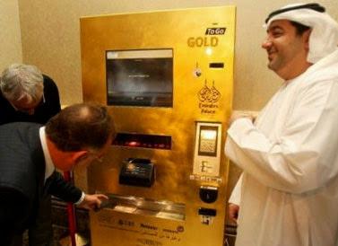 Золотые слитки в Эмиратах