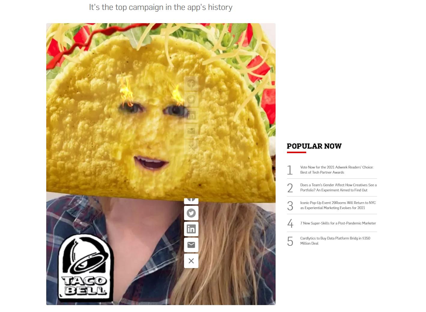 пример нативной рекламы