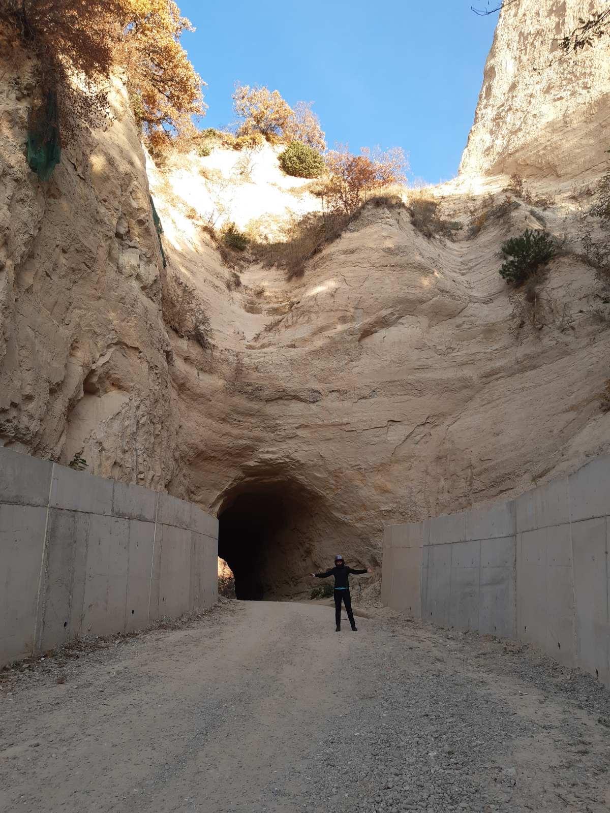 Тунел Любовище