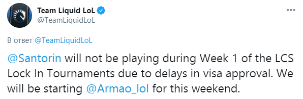 Твит от Team Liquid о проблемах с визами