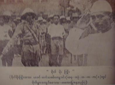 လွေက်ာ္ေဇာ - ၁၉၄၂-ေျမာင္းျမ ကရင္ - ဗမာ အေရးအခင္း (ေနာက္ဆက္တြဲ)