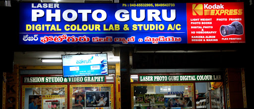 Laser Photo Guru Digital Colour Lab - PHOTOGRAPHY and VIDEOGRAPHY