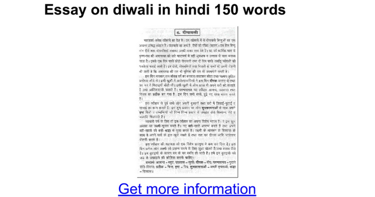 Essay On Diwali In Hindi  Words  Google Docs