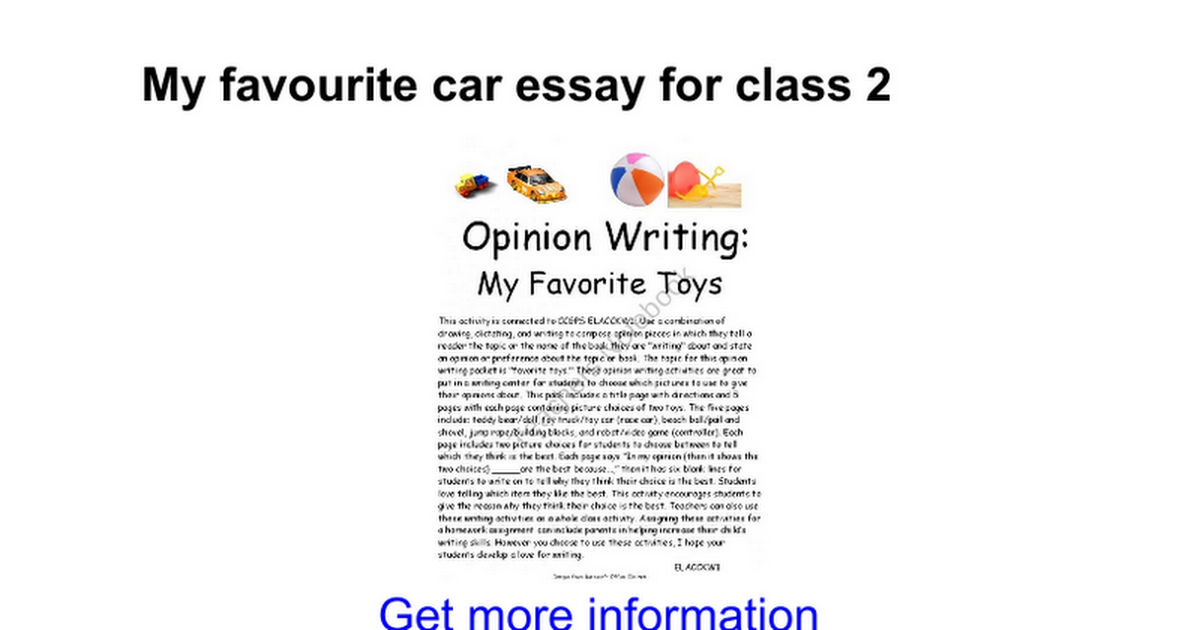 Essay about car