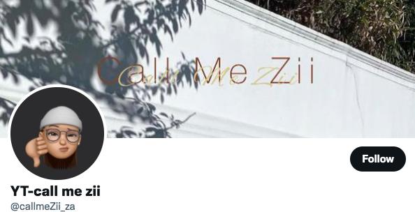 Nozibusiso Mavimbela | South African Influencers Featured on Afluencer | Twitter Profile