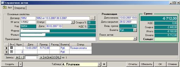 D:\01 Программы\0967 Аренда оборудования\!Публикация\0969 Аренда оборудования.files\image030.jpg