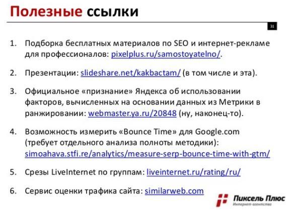 https://img-fotki.yandex.ru/get/5906/127573056.98/0_145ab5_e5a1965b_orig.jpg