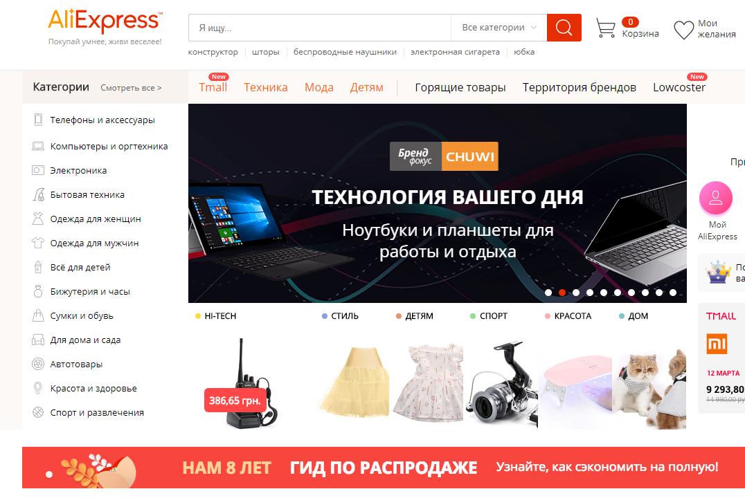 http://skrinshoter.ru/i/120318/lL2S5Wsi.png