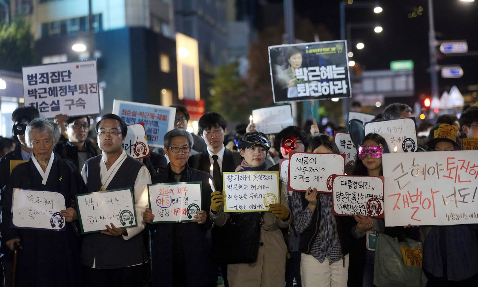 The Fall of the Rule of Law in South Korea: The Impeachment