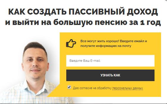 Проект Одна Семья отзывы | Игоря Колпакова