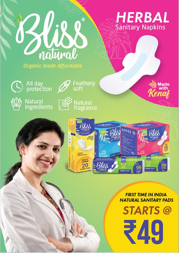 Best sanitary pads