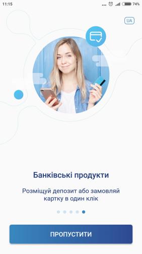 D:РR_commentsTAS2Uобзор начало работыScreenshot_5_online.kapowai.tas2u.png