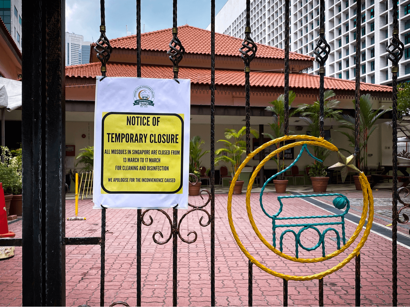friday prayer, singapore mosque during covid