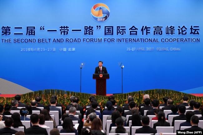 Председатель Китая Си Цзиньпин выступает на втором форуме «Один пояс — один путь» в 2019 году.