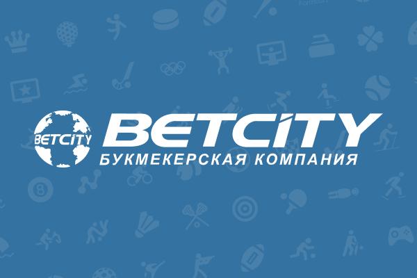 Ставки на спорт онлайн в бк BETCITY