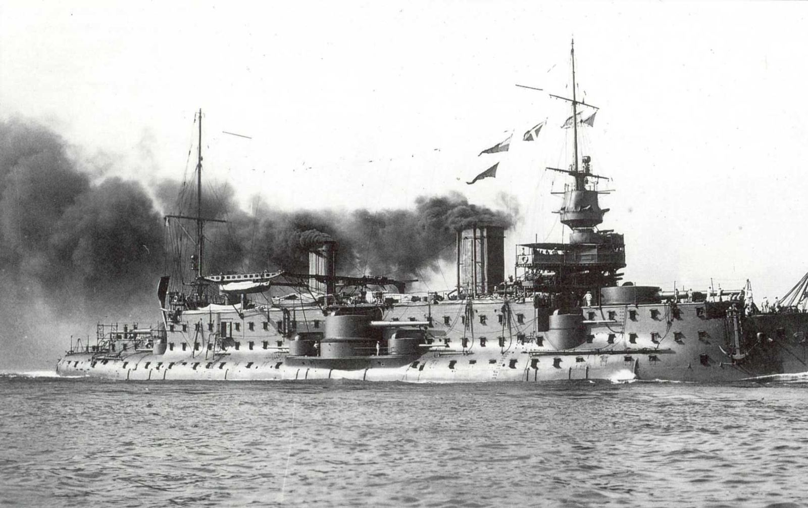 Цусимское сражение 1905-го