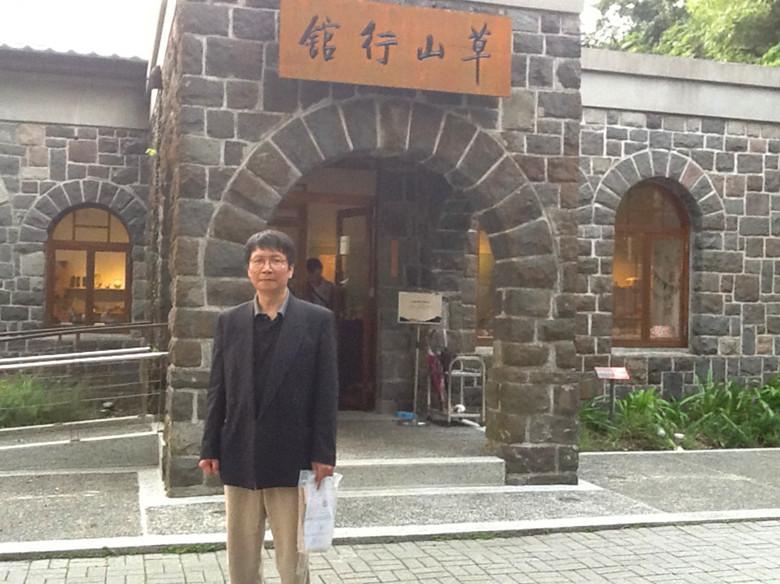 caoshan