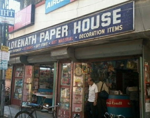 Lokenath Paper House - One stop shop for all your stationery