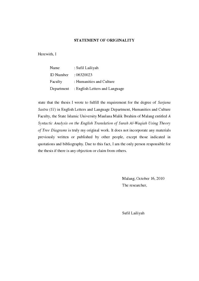 surah waqiah bangla translation pdf