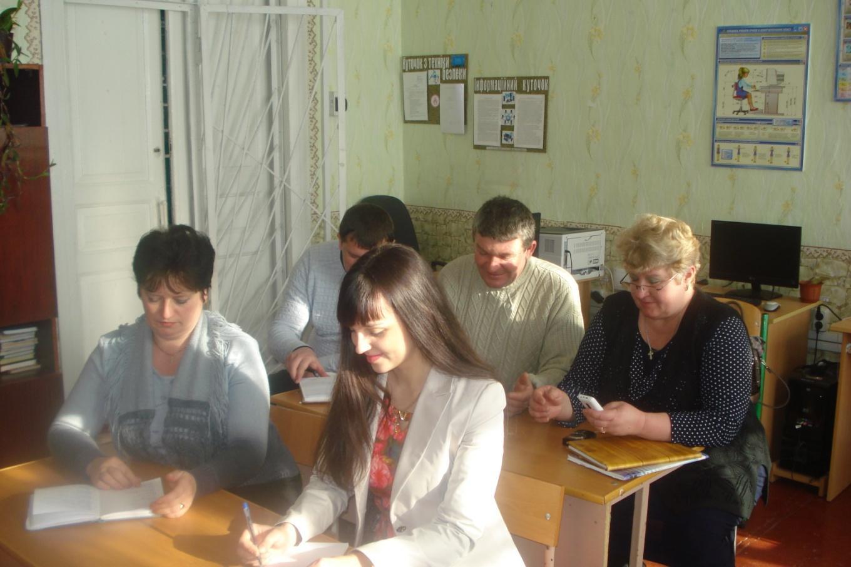 C:\Documents and Settings\Admin\Рабочий стол\методобєднання\DSC01340.JPG