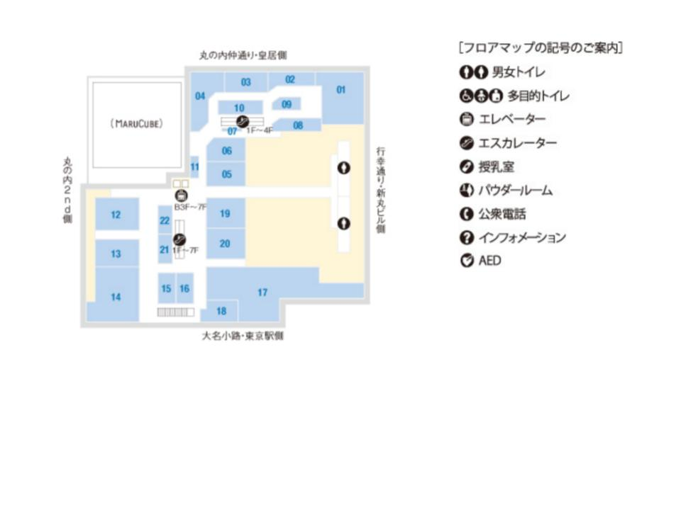 O031.【丸ビル】4Fフロアガイド170425版.jpg