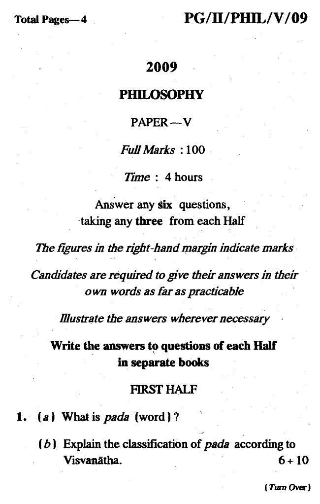 Philosophy papers