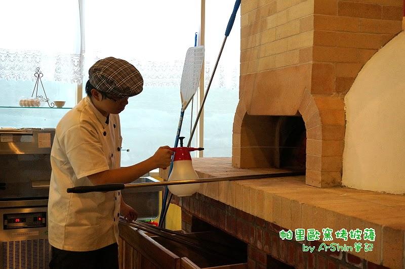 帕里歐窯烤披薩-福科店11
