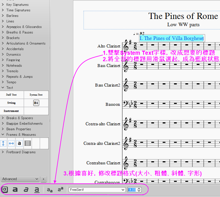 MuseScore_Tutorial023.PNG