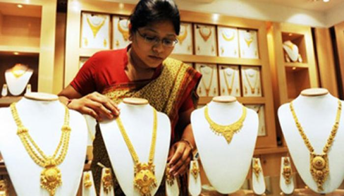 सोना और गिरा, आज की कीमत 26,675 रुपए प्रति 10 ग्राम