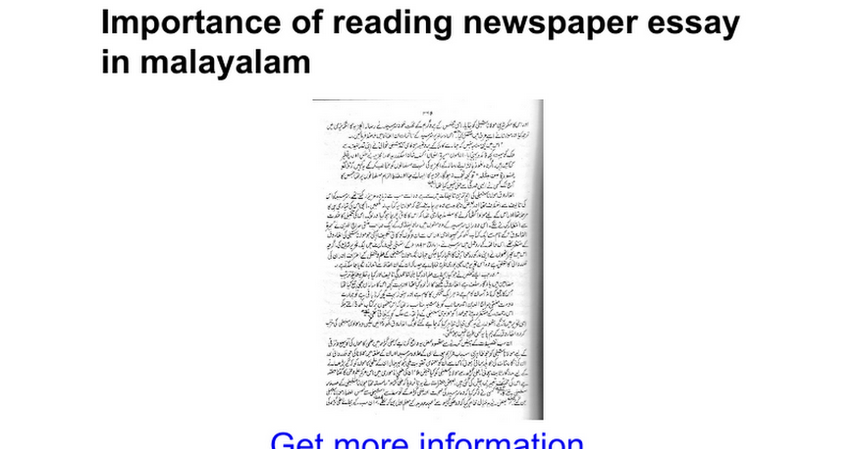 Importance of news paper reading