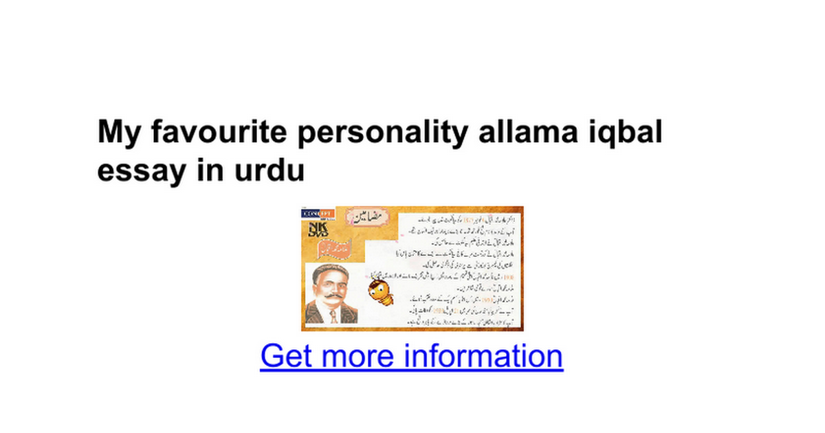 my favourite personality allama iqbal essay in urdu google docs