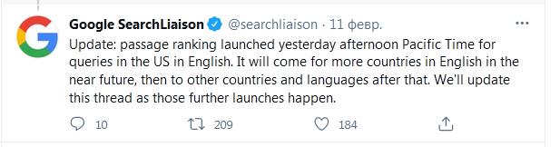 официальный твит про запуск ранжирования по фрагментам
