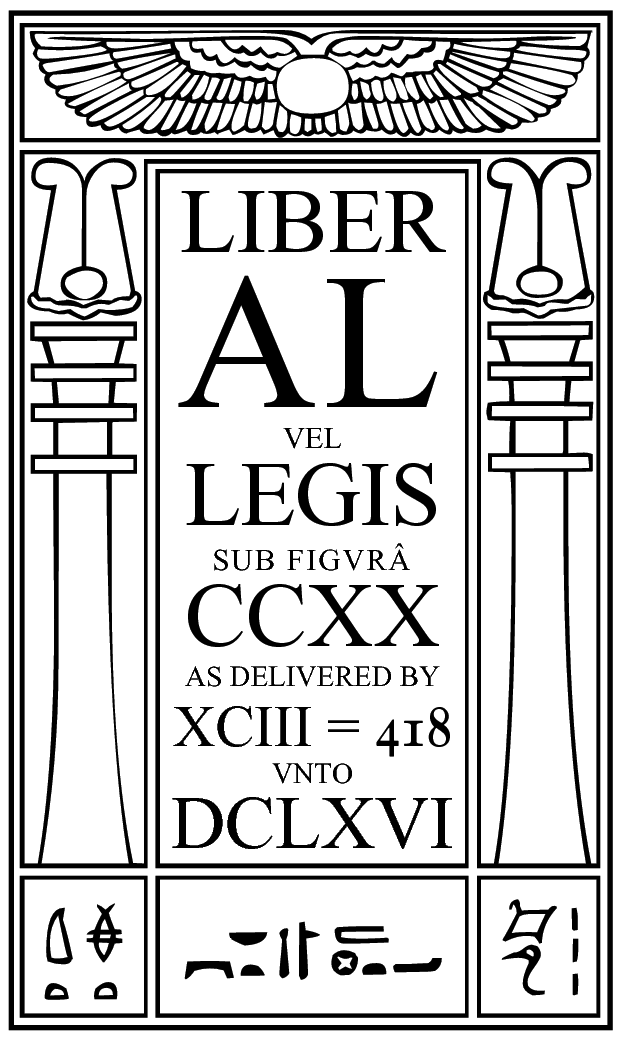 https://upload.wikimedia.org/wikipedia/commons/7/71/Liber_AL_Vel_Legis.png