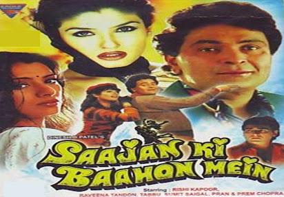 Sajan Hindi Muvi Audio Mp3 Song - isoeagle