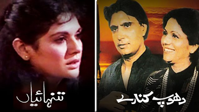 What Is Wrong With Pakistani Dramas ?