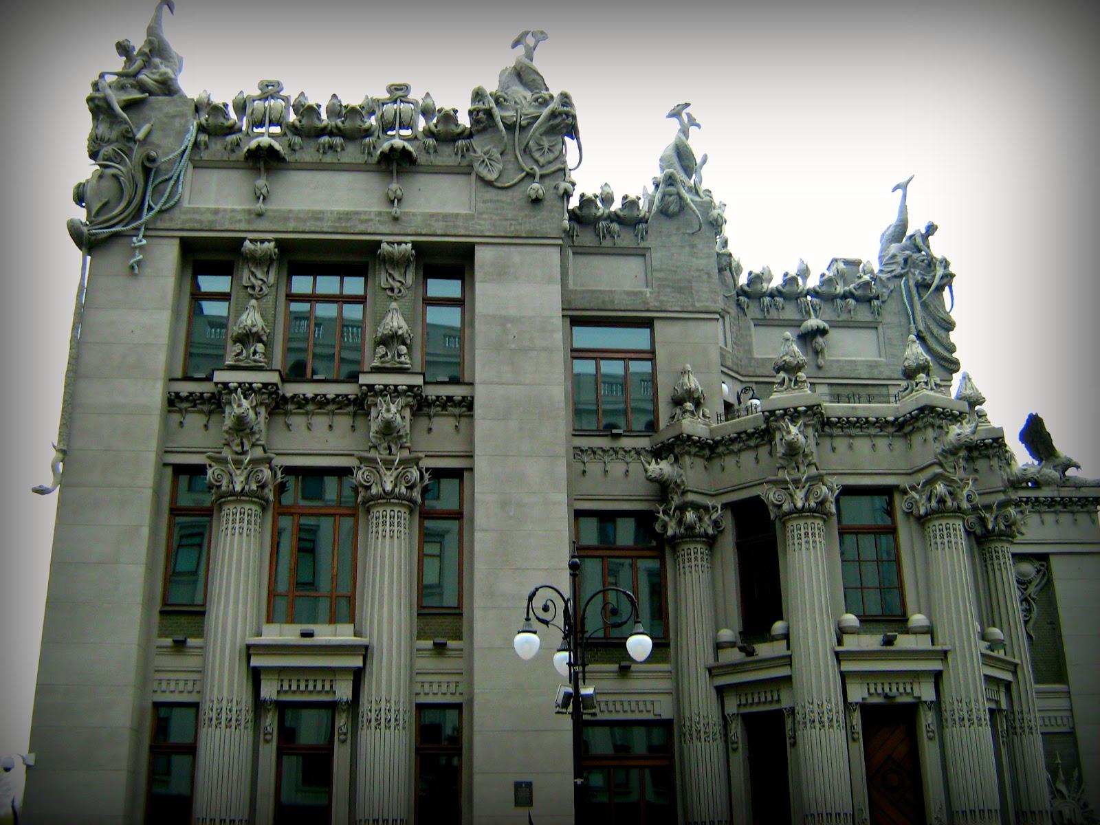 Проект Владислава Городоцького - Будинок із Химерами