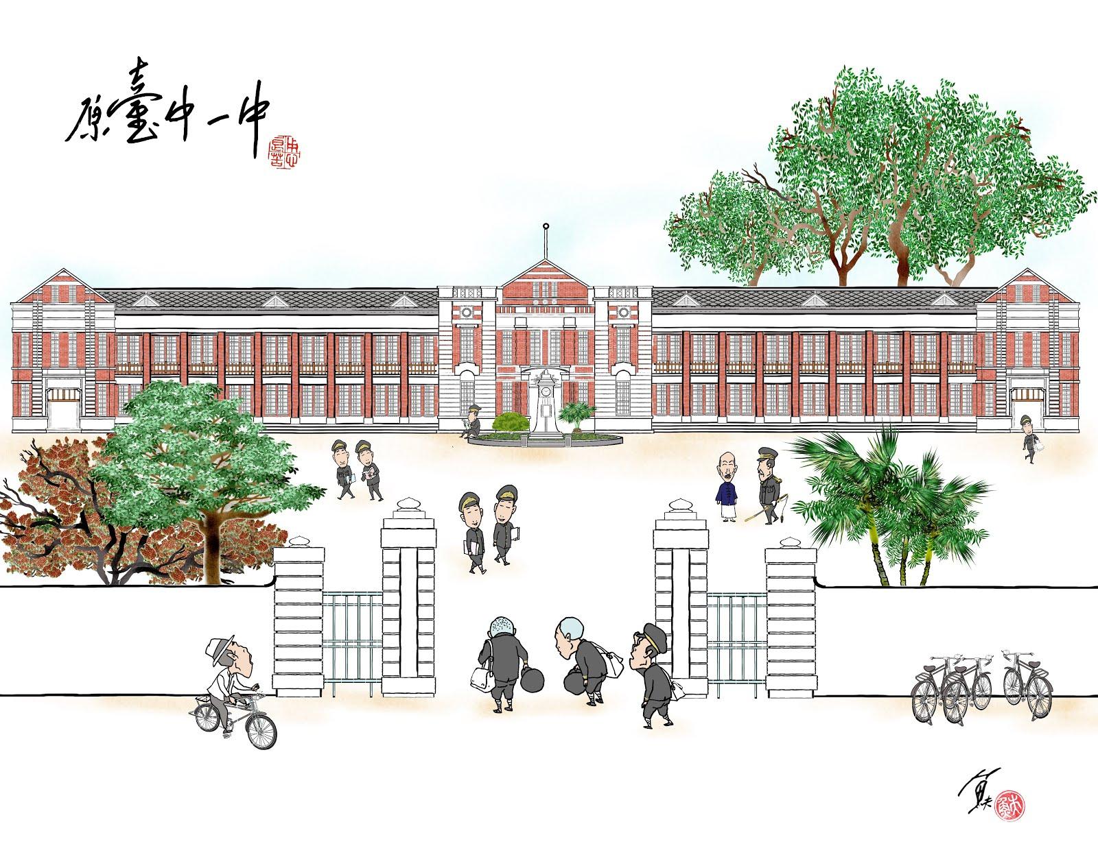 Taichung01jpg.jpg