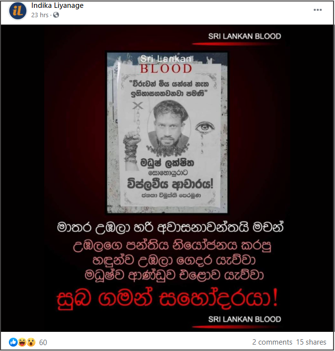 C:\Users\Prabuddha Athukorala\AppData\Local\Microsoft\Windows\INetCache\Content.Word\screenshot-www.facebook.com-2020.10.22-13_14_42.png
