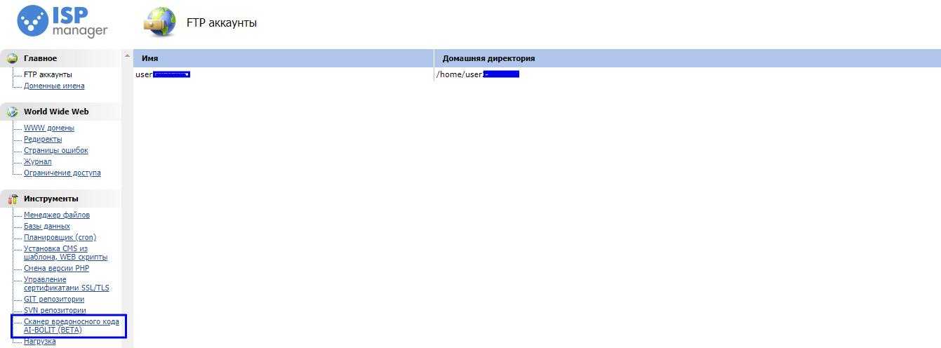 Отчет хостинга как поставить форум на хостинг
