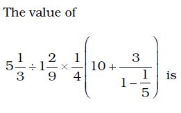 Daily Quiz in Bengali   Mathematics For WBCS 31 July 2021_50.1